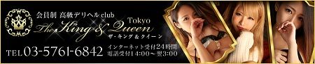 The King & Queen Tokyo(高級デリヘル/六本木)「広江アリス(22)」健康的な肉感ボディをもつ広●アリス似嬢の丁寧なサービスと恋人プレイを堪能し、これぞ高級店の接客と思わせてくれた体験レポ!