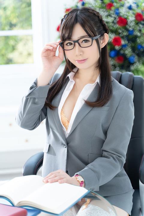 秘書室あいり01