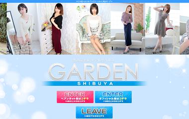 ガーデン(ホテヘル/渋谷)【S評価】打率8割1分6厘。ガーデンで87人と遊んだ超常連客を虜にした容姿端麗美女とは