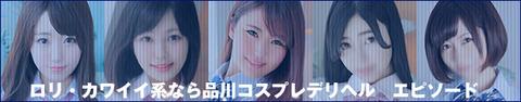 bnr_banner_09
