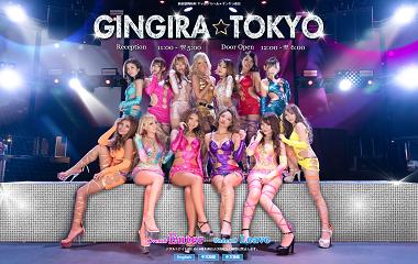 ギンギラ東京(デリヘル/新宿)「RIONA(25)」ランキングNo.2のゴリゴリ黒光ギャル!見た目とは裏腹な知能プレイヤーに感服満腹大満足な体験レポ!