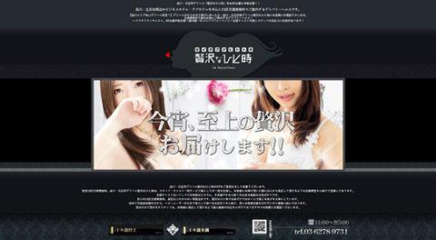 480x264_zeitakunahitotoki