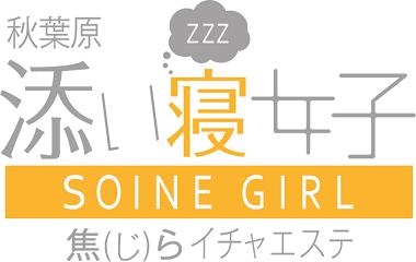 store_logo (1)