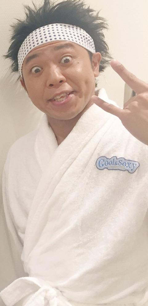 新宿にゃんだふる(ホテヘル/新宿)「あげは(18)」ロリ系金髪ギャルのテクニカルサービス炸裂!〆はモチのロンで美味しくいただいちゃった体験レポート