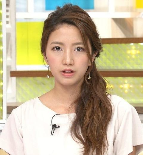 mita-yurika10-1
