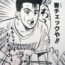 gazou_0366