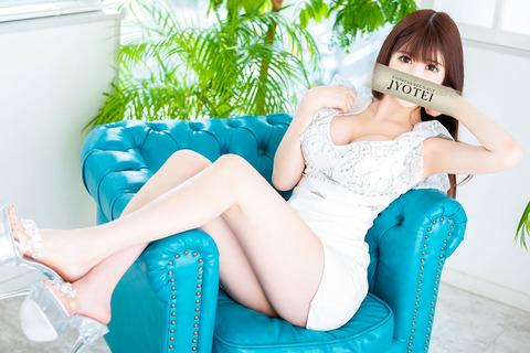 女帝_ひな_3