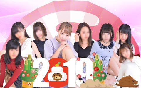 index38_shop