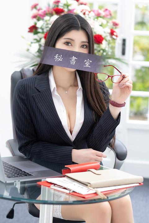 秘書室_リンカ01