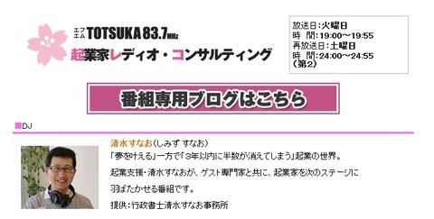 2014-03-20_091521
