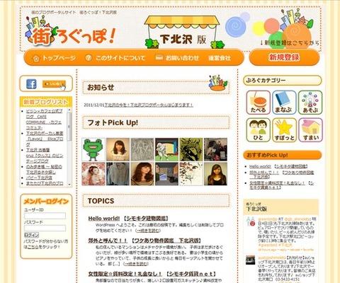 log_site1