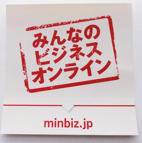 minbiz