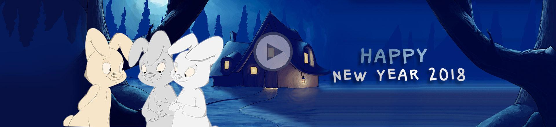 Annecy CITIA、Happy New Yearメッセージアニメーション