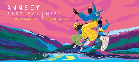 Annecy 2020 オンライン開催とリアル開催延期