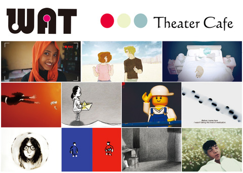 wat_theatercafe_image_s