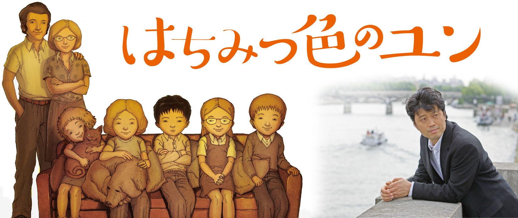 メ芸新潟展 記憶と記録のモノ潟り、デジタルコンテンツEXPO