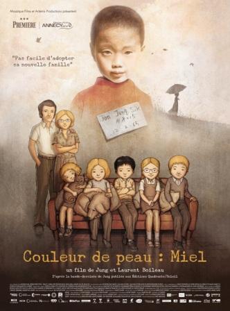 アヌシー観客賞受賞「Couleur de peau: Miel(ハチミツ色の肌)」
