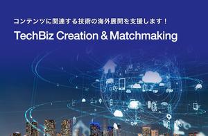 TechBiz告知セミナー参加者募集、WAT2019名古屋シアターカフェ上映
