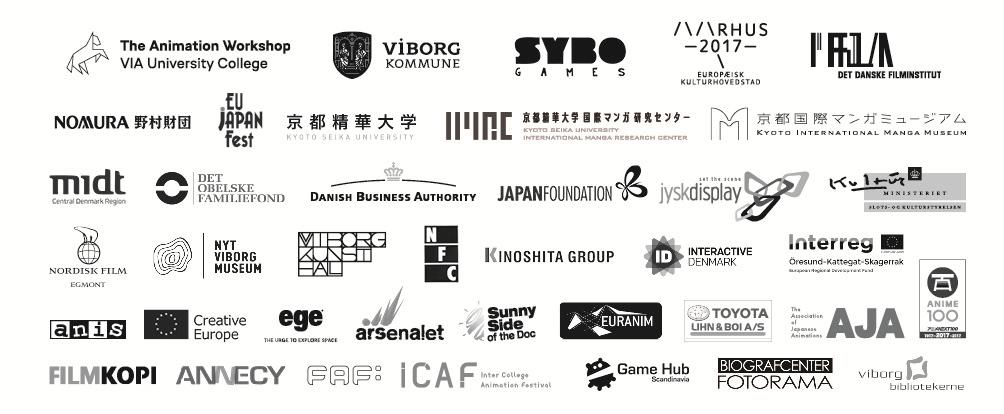 デンマーク ヴィボー・アニメーションフェスティバル2017