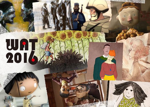 WAT 2016 ファンディング11日まで・トークイベント、Anima Mundi作品募集、花コリ2016東京