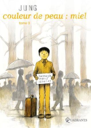 「はちみつ色のユン」原作BD第3巻 9月発刊