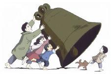 HNews - NAGASAKI・1945、Annecy 2005、カナダ・アニメーション・フェスティバル