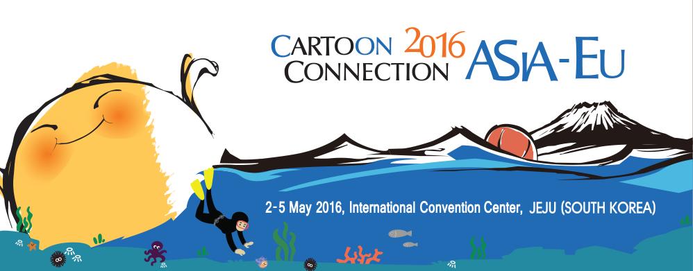 Aisa-EU Cartoon Connection 2016参加者募集
