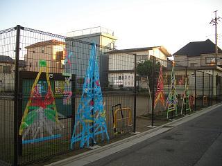 埼玉県朝霞市、三原公園のクリスマス・デコ
