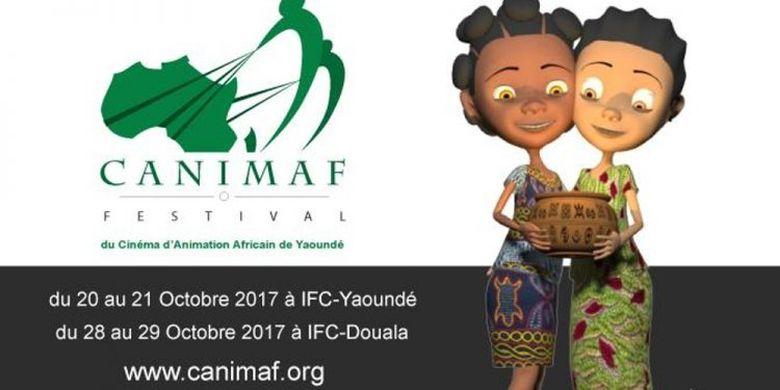 カメルーン首都ヤウンデのアニメーションフェスティバル