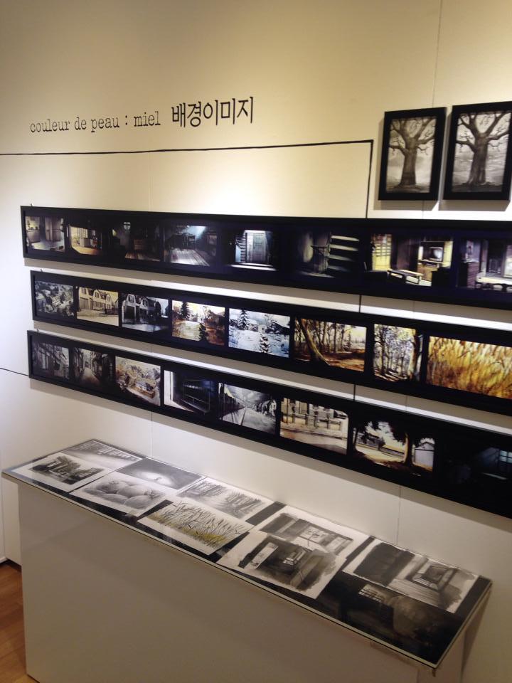 韓国で『はちみつ色のユン』展開催