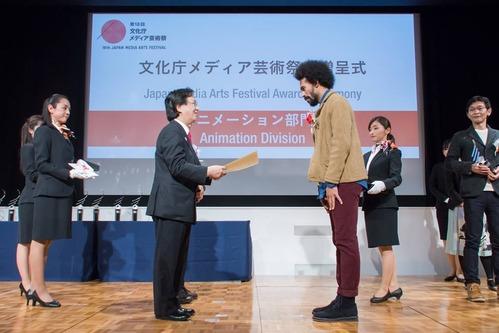 メディア芸術祭授賞式