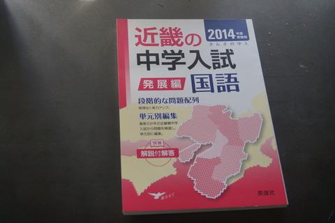 オフィス樋口Books0093