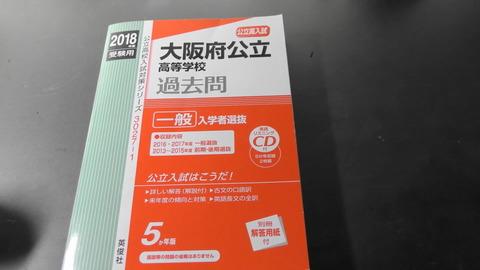 オフィス樋口Books0233