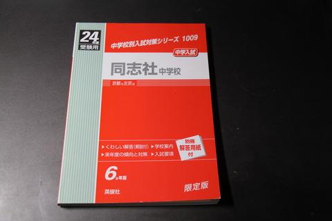 オフィス樋口Books0178