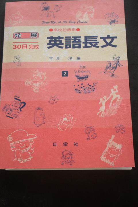 オフィス樋口Books0238-1