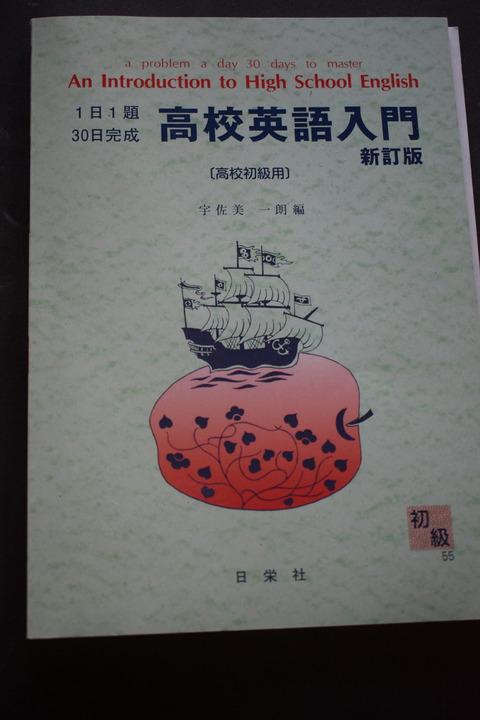 オフィス樋口Books0236-1