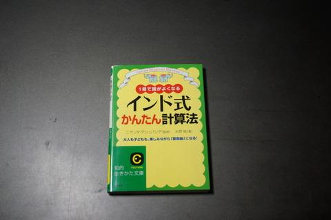 オフィス樋口Books0217