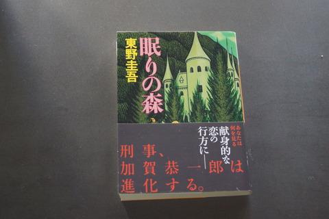 オフィス樋口Books0108