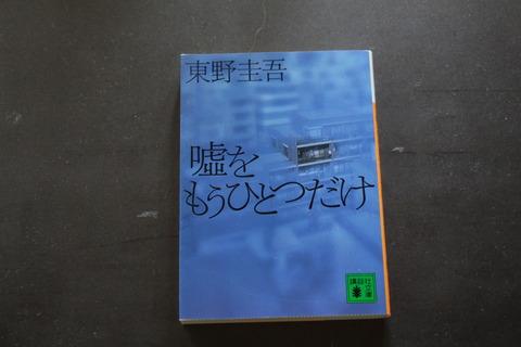 オフィス樋口Books0142