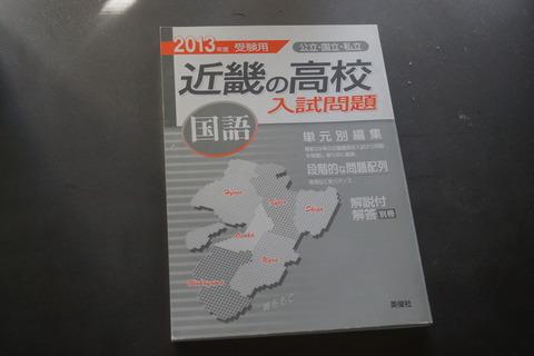 オフィス樋口Books0094