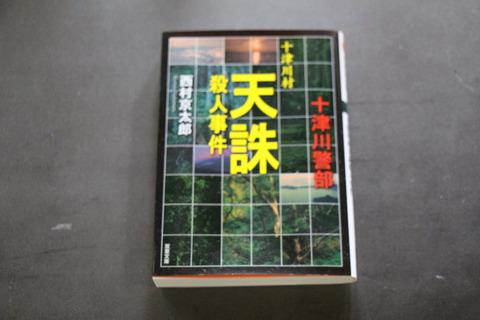 オフィス樋口Books0157