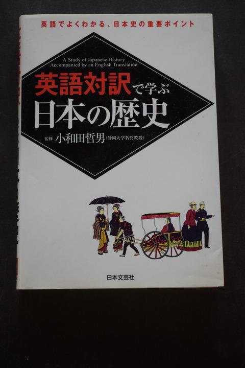 オフィス樋口Books0237-1