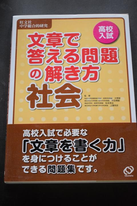 オフィス樋口Books0242-1