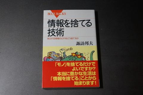 オフィス樋口Books0075