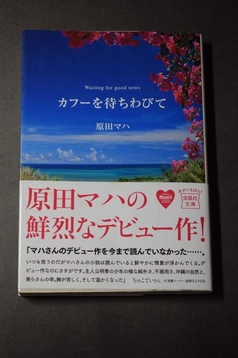 オフィス樋口Books248-0001