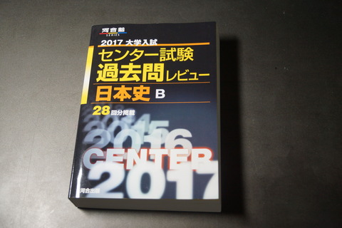 オフィス樋口Books0045
