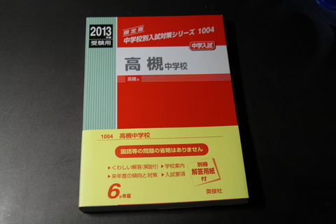 オフィス樋口Books0186