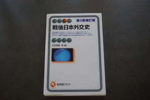 オフィス樋口Books0087