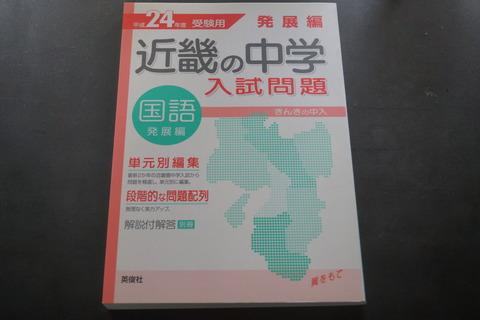 オフィス樋口Books0133