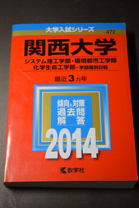 オフィス樋口Books244-0001